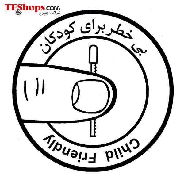 دستگاه درودگری خانگی (کار و اندیشه) GA1010 ایران پتک