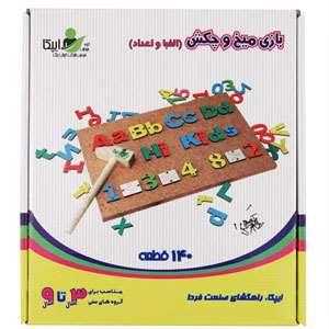 بازی میخ و چکش الفبا و اعداد  GD4010 ایران پتک