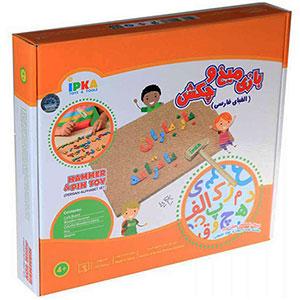 بازی میخ و چکش الفبای فارسی (زبان آموز) GD3010 ایپکا