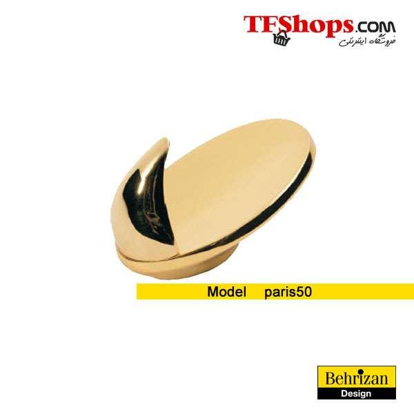 قلاب لباس مدل P50 طلایی براق بهریزان