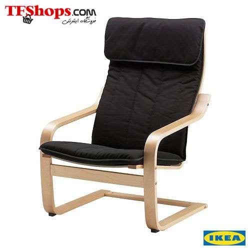 صندلی و کاور پوانگ آیکیا