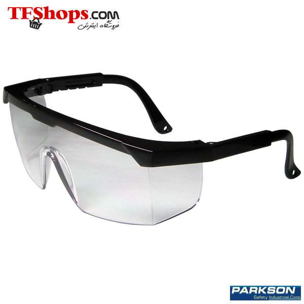 عینک ایمنی SS2533 پارکسون