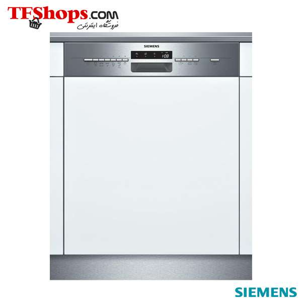 ماشین ظرفشویی 13نفره توکار پنل دار SN56M532EU زیمنس